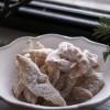 Rosanna's Christmas/Hanukkah Cookies